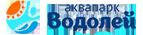 """Аквапарк """"Водолей"""" в Ставрополе"""
